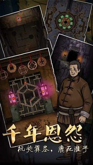 恐怖老屋3