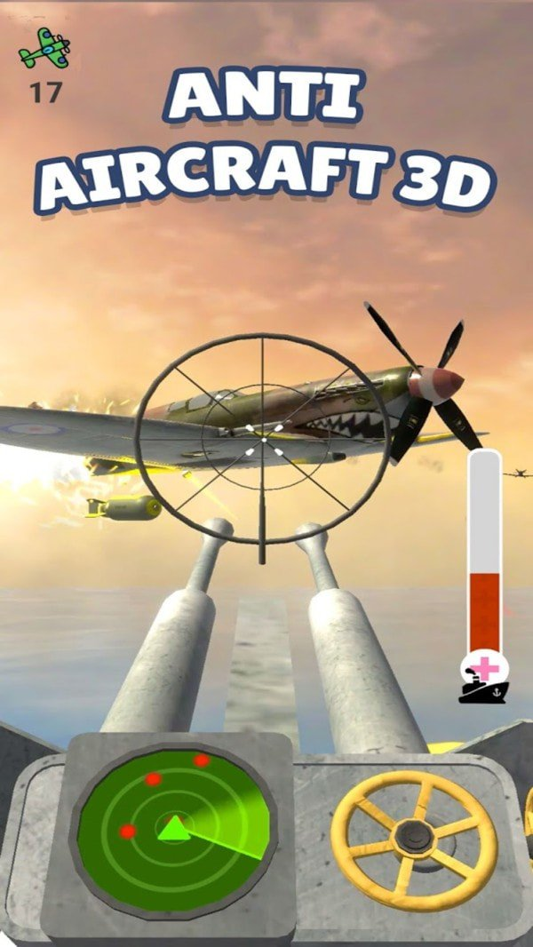 反轰炸作战图3