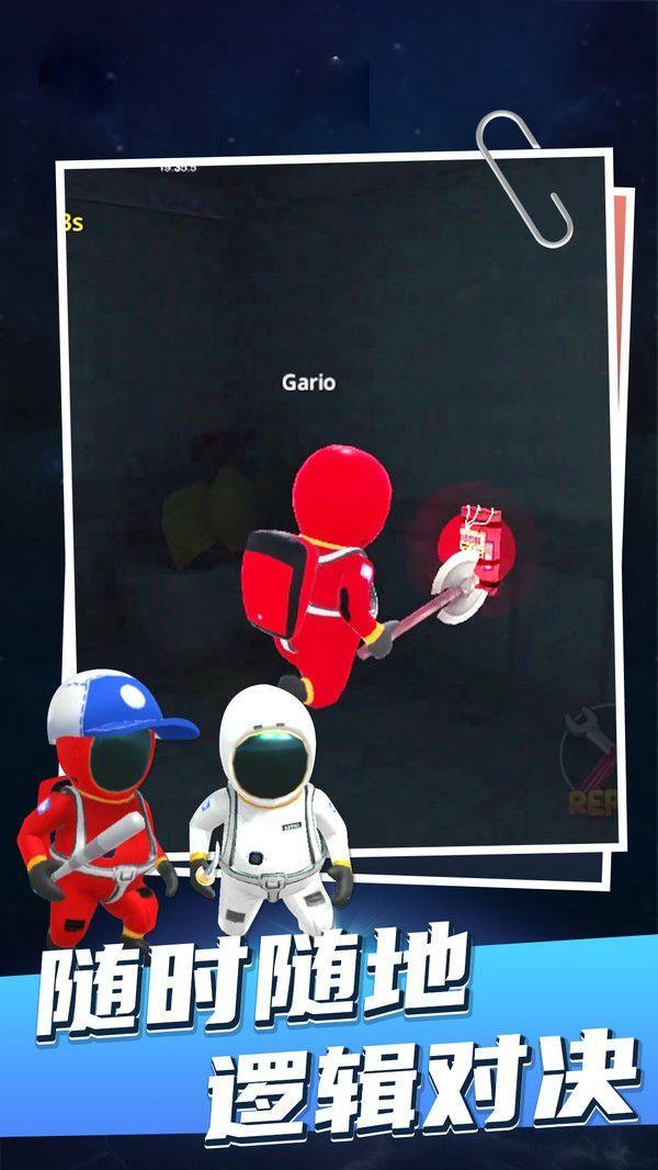太空打僵尸图3