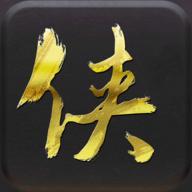 乐土侠众道(千年)
