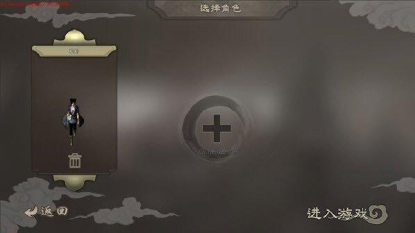 乐土侠众道(千年)图2
