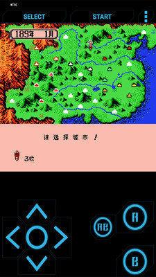 三国志2霸王的大陆3
