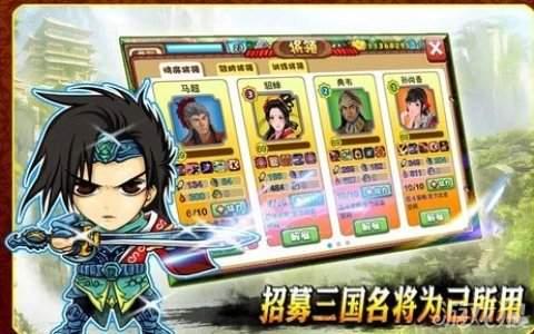 《胡莱三国3》旷世招募-T11区兵临城下开服公告