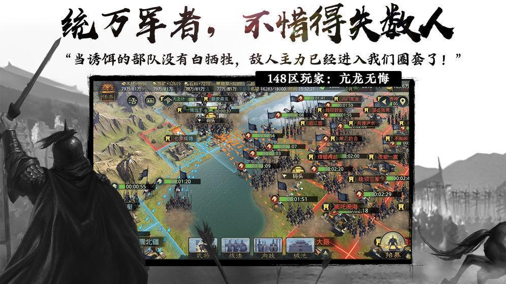 率土之滨藏宝阁图1