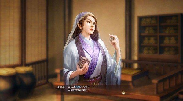 三国志13画质补丁2