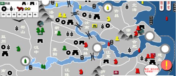 制霸九州图3