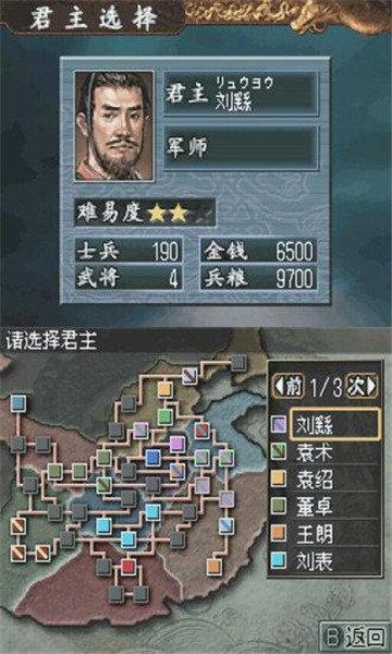 三国志战略版周年庆版2