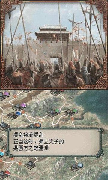 三国志战略版周年庆版3