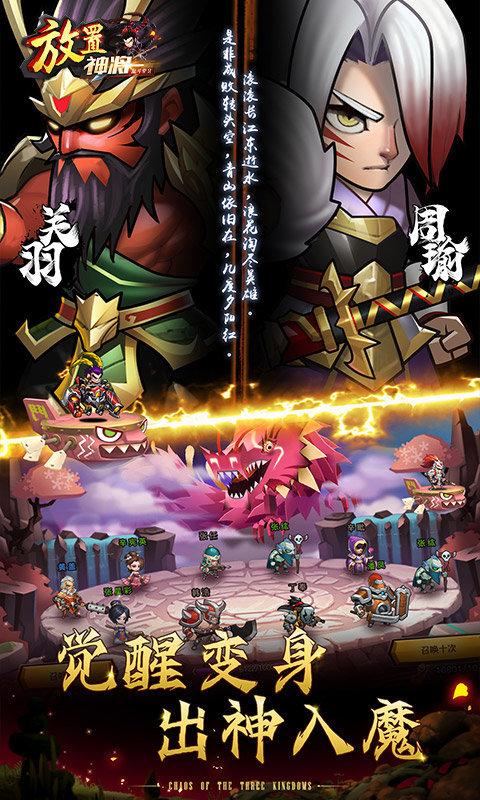 乱斗堂2(三国神将百抽)2