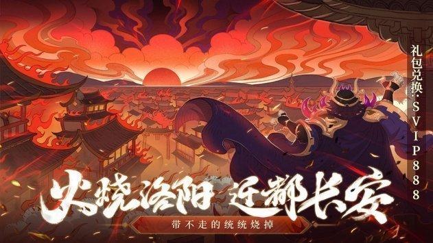 少年三国志2021版2