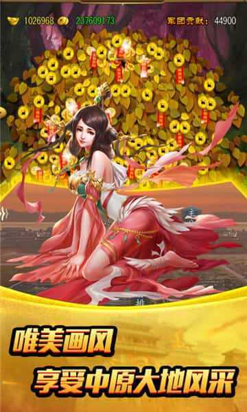 姬战三国美女爆衣版2