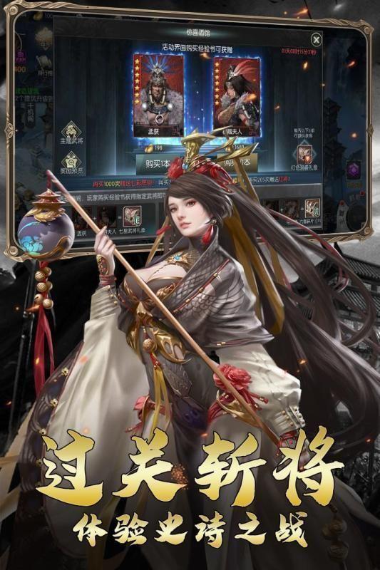 三国凌云传最新版2