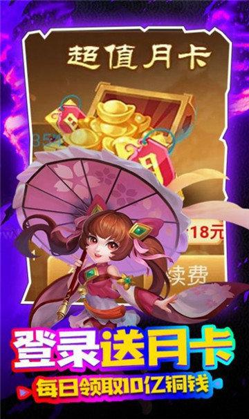 桃色三国后宫版4