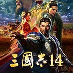 三国志14楚汉新武将MOD