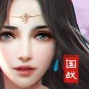 九州三国志最新版