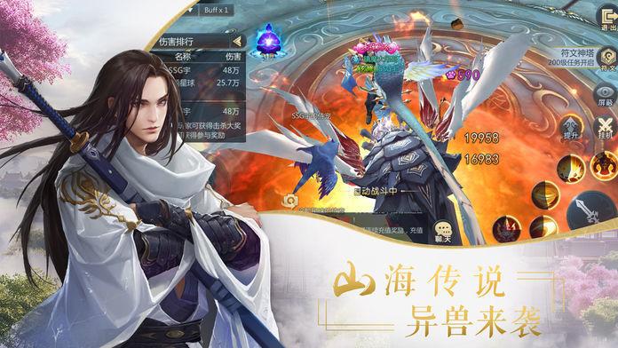 烽火玉如破解版1