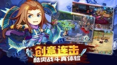 神武三国志官网版官方版2
