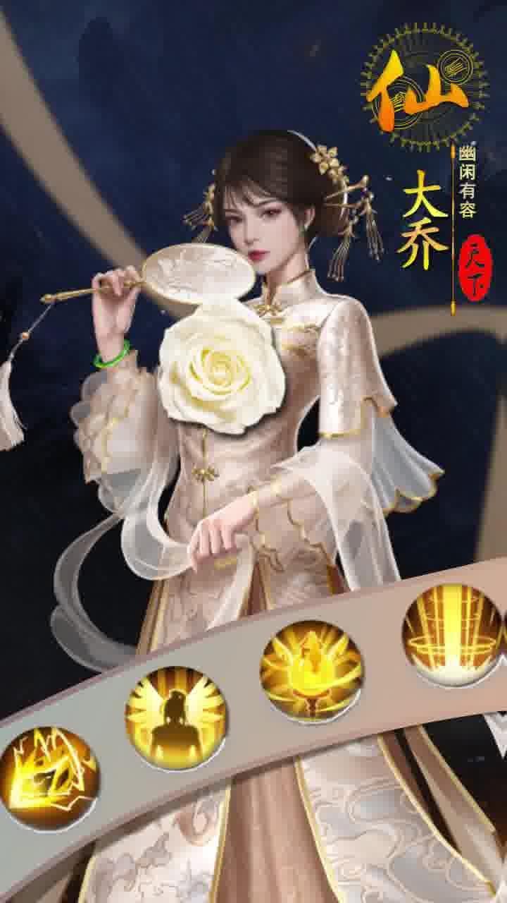 蜜桃三国手游3