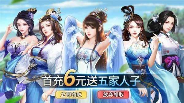抖音姬战三国2