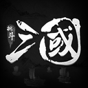 挑斗三国官网版