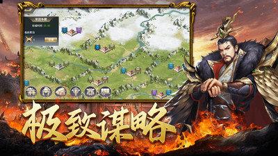 龙战于野官网版2
