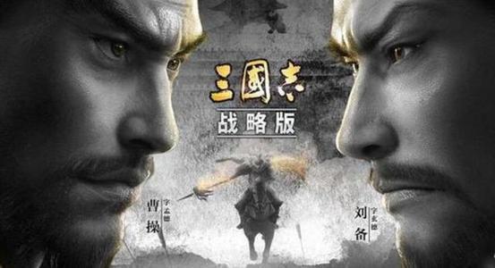 三国志战略版6月8日五赛季结算预告-三国志战略版五赛季结算说明