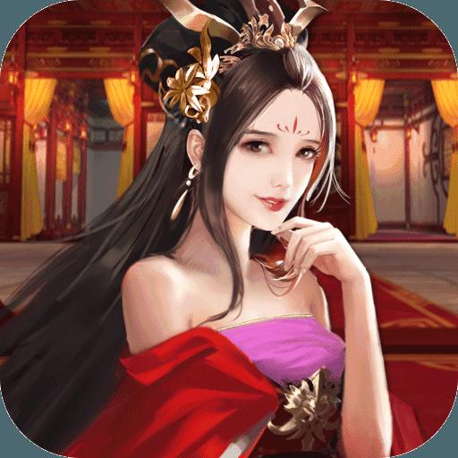 姬战三国破解版游戏