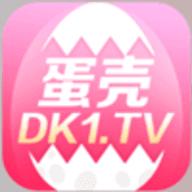 蛋壳视频app破解版