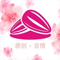 瓜子小说app