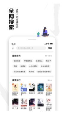 虾读免费小说app官方版1