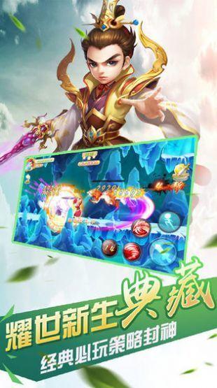 九州剑修红包版1
