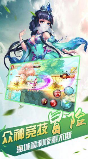 九州剑修红包版3