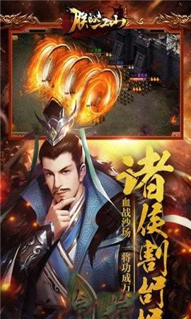 2021朕的江山2