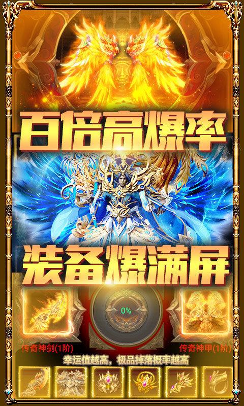 蓝月至尊返利版(福利激活码)5
