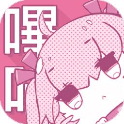 picacg漫画app免登录版