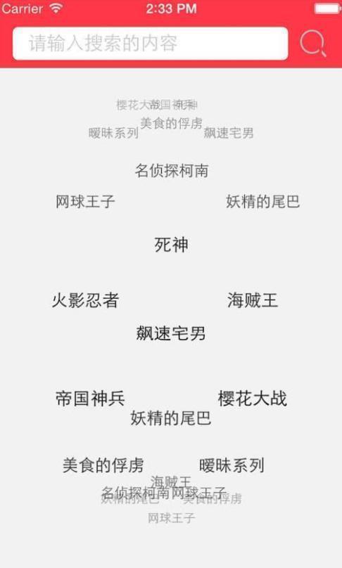 零玖动漫2