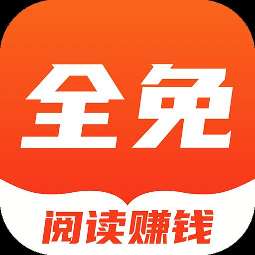 千红全免小说官方版