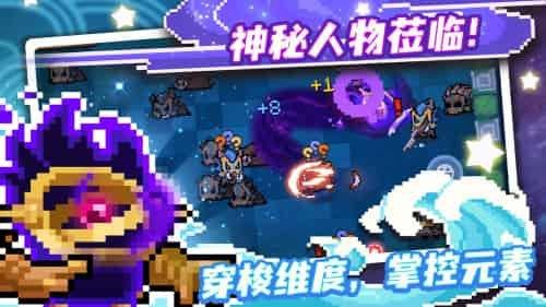 元气骑士破解版最新版3.2.3无限蓝1