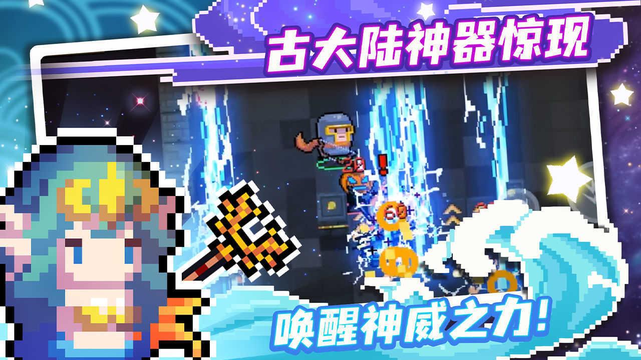 元气骑士英雄王剑蓝图破解版1