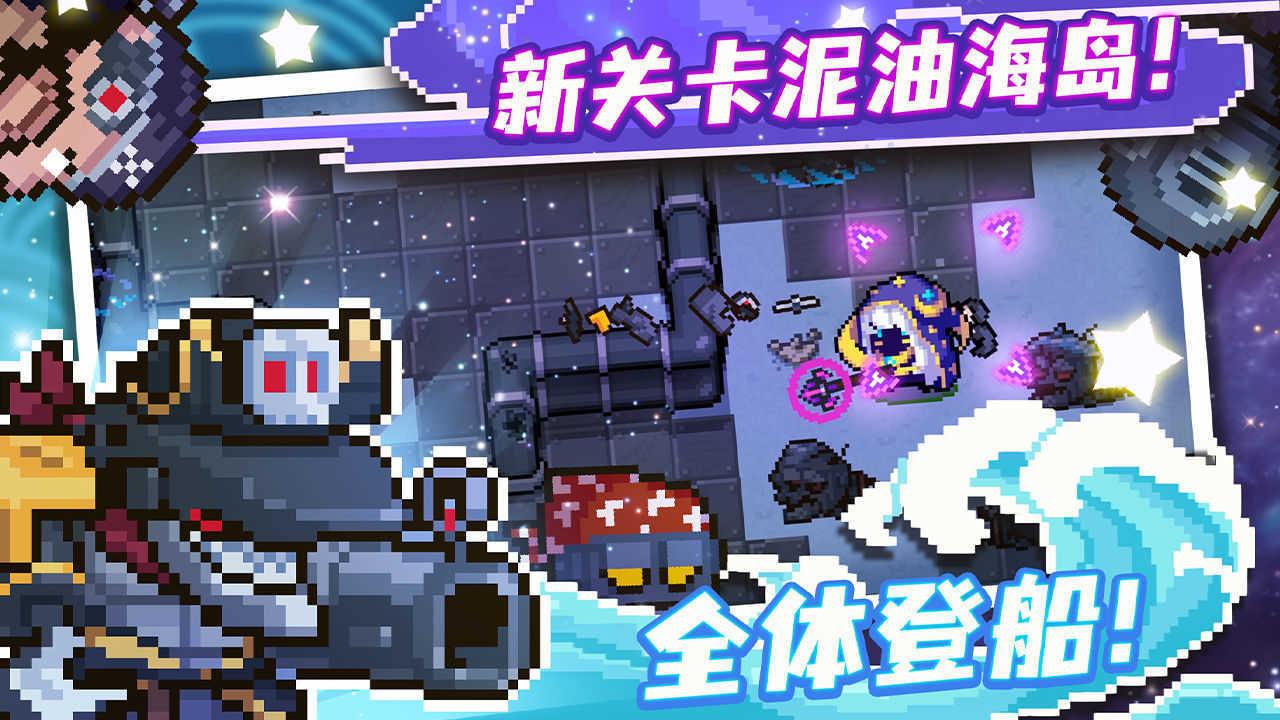 元气骑士英雄王剑蓝图破解版4