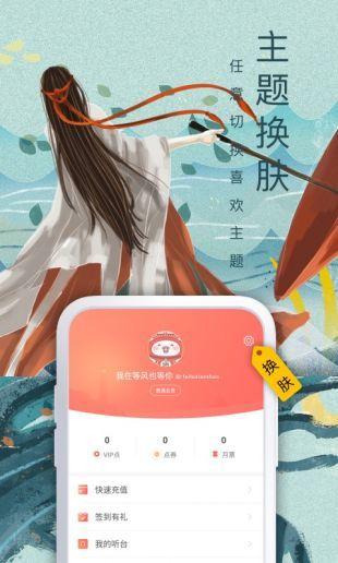 飞卢小说网免费版3