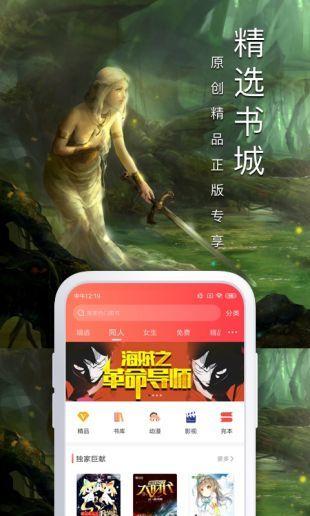 飞卢小说网免费版2