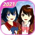 樱花校园模拟器2021最新版演唱会