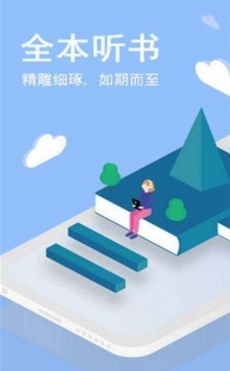 第三中文网3