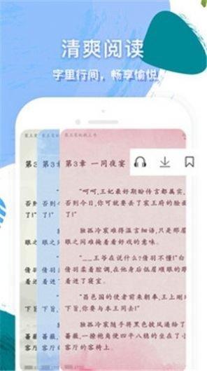 第三中文网2