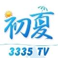 3335tv初夏直播