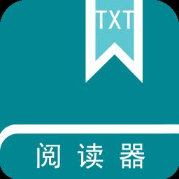 TXT免费小说阅读器
