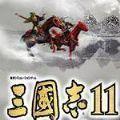 三国志11真英雄2.72最新版