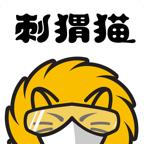 刺猬猫免费版