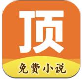 2021小书亭最新版官方版下载